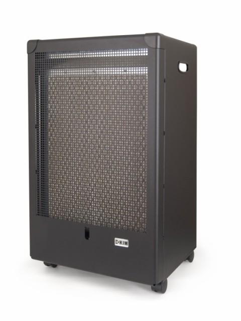 Comprar estufas de gas online